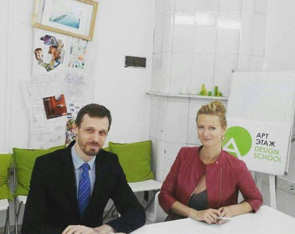 Встретились с основателем Школы дизайна-интерьера «Арт Этаж» Натальей Кудимовой.