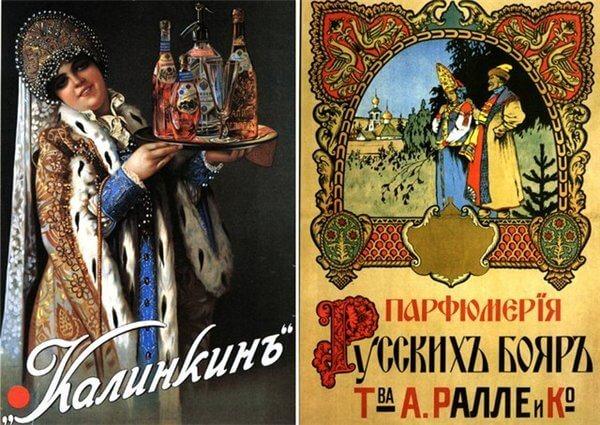 Российской рекламе стукнуло 138 лет