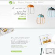 Сайт школы дизайна