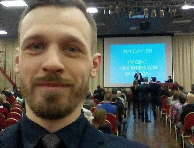 Сегодня в Петербурге проходит конференция «300 бизнесов за 3 года»