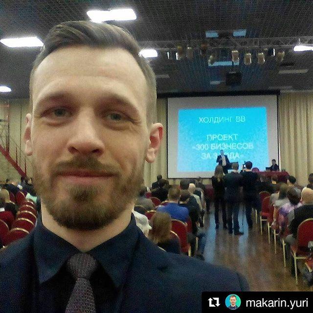 Repost @makarin.yuri・・・Сегодня в Петербурге проходит конференция