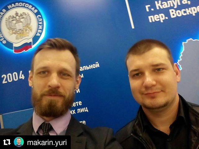 Новое представительство в Калуге и Центральном регионе (ООО КОНФИДЕНС-ЦЕНТР)
