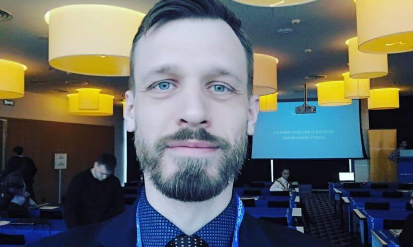 Семинары Google Partners 2018